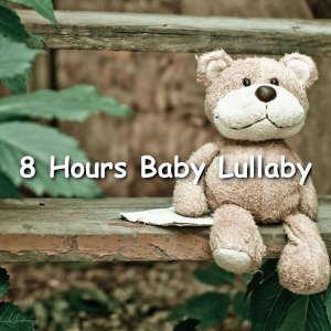收聽Monarch Baby Lullaby Institute的ABC (Sleep Lullaby).wav歌詞歌曲