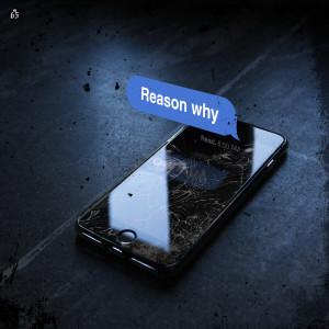 Shigga Shay的專輯Reason Why