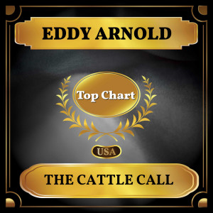The Cattle Call