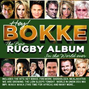 Album Hey Bokke from Armand Hofmeyr