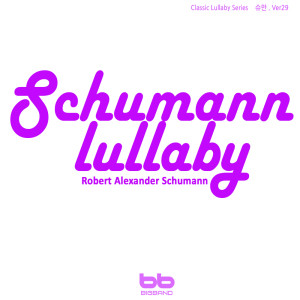 Lullaby for My Baby-Classical of Schumann, Ver. 29 (Classical Lullaby,Prenatal Music,Pregnant Woman,Baby Sleep Music,Pregnancy Music)