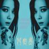 Yoon Mirae Album D-41 Mp3 Download