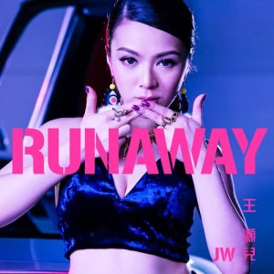 JW 王灝兒的專輯Runaway