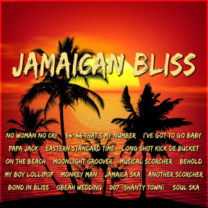 Album Jamaican Bliss from Byron Lee