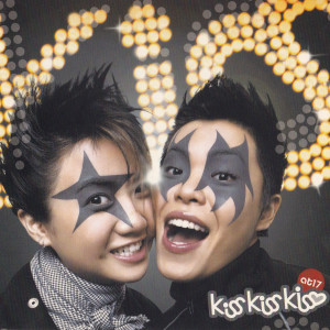 at17的專輯Kiss Kiss Kiss