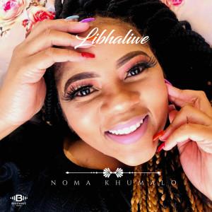 Album Libhaliwe from Noma Khumalo
