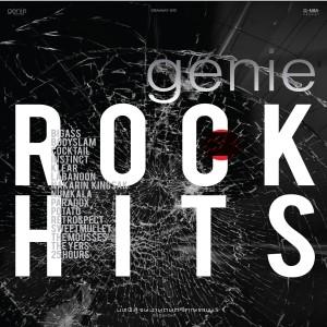 genie ROCK HITS 2015 รวมศิลปินแกรมมี่