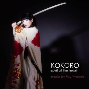 Album Kokoro - Spirit Of The Heart from Ray Goodman & Brown