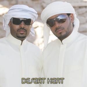 Keep It Desert 2008 Desert Heat