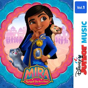 Album Disney Junior Music: Mira, Royal Detective from Mira, Royal Detective - Cast