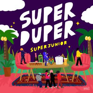 Super Junior的專輯Super Duper