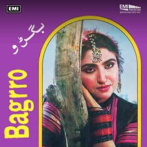 Noor Jehan的專輯Bagrro (Original Motion Picture Soundtrack)
