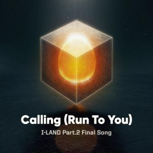 I-LAND的專輯Calling (Run To You)