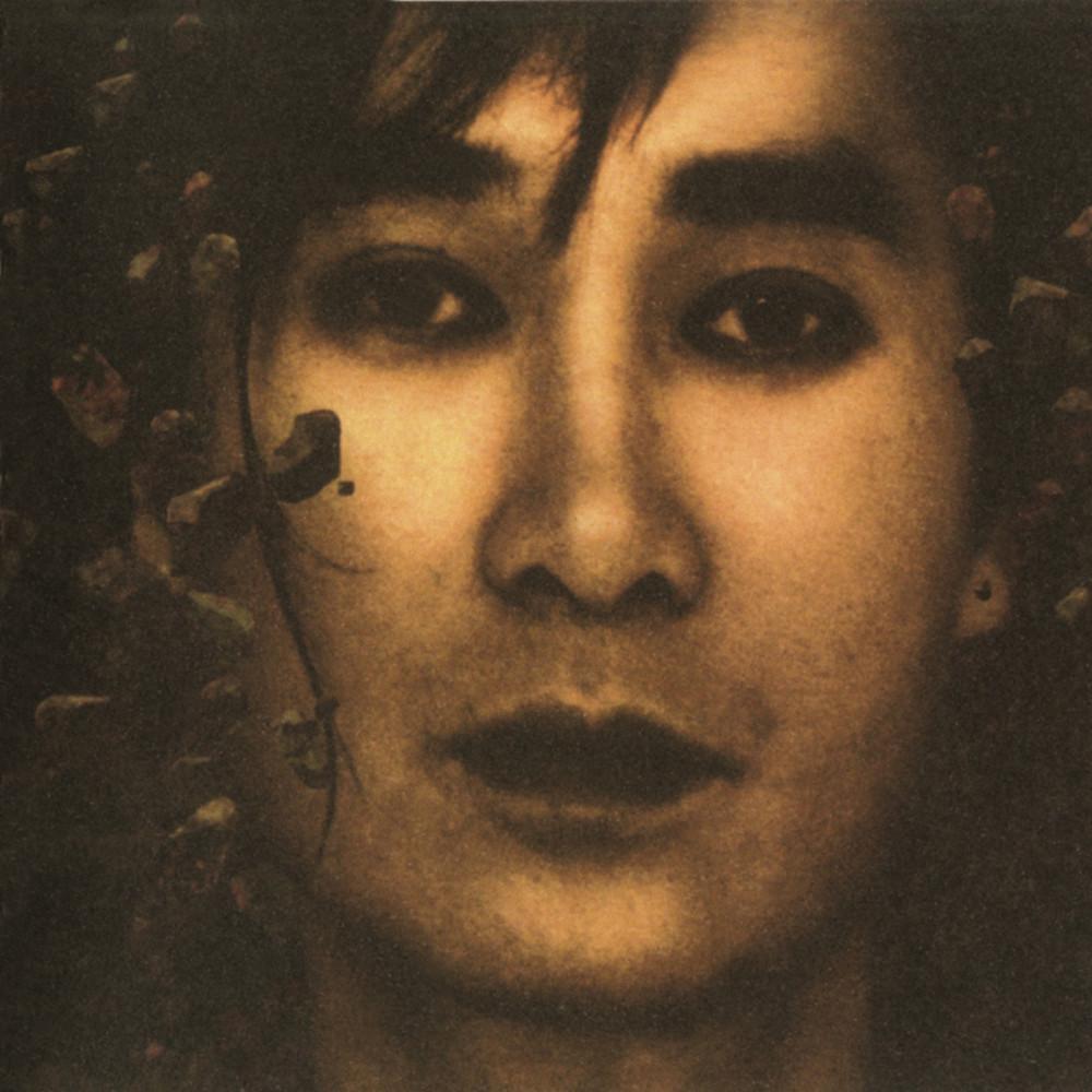 Liu Lei De Yin He 1996 中岛花代