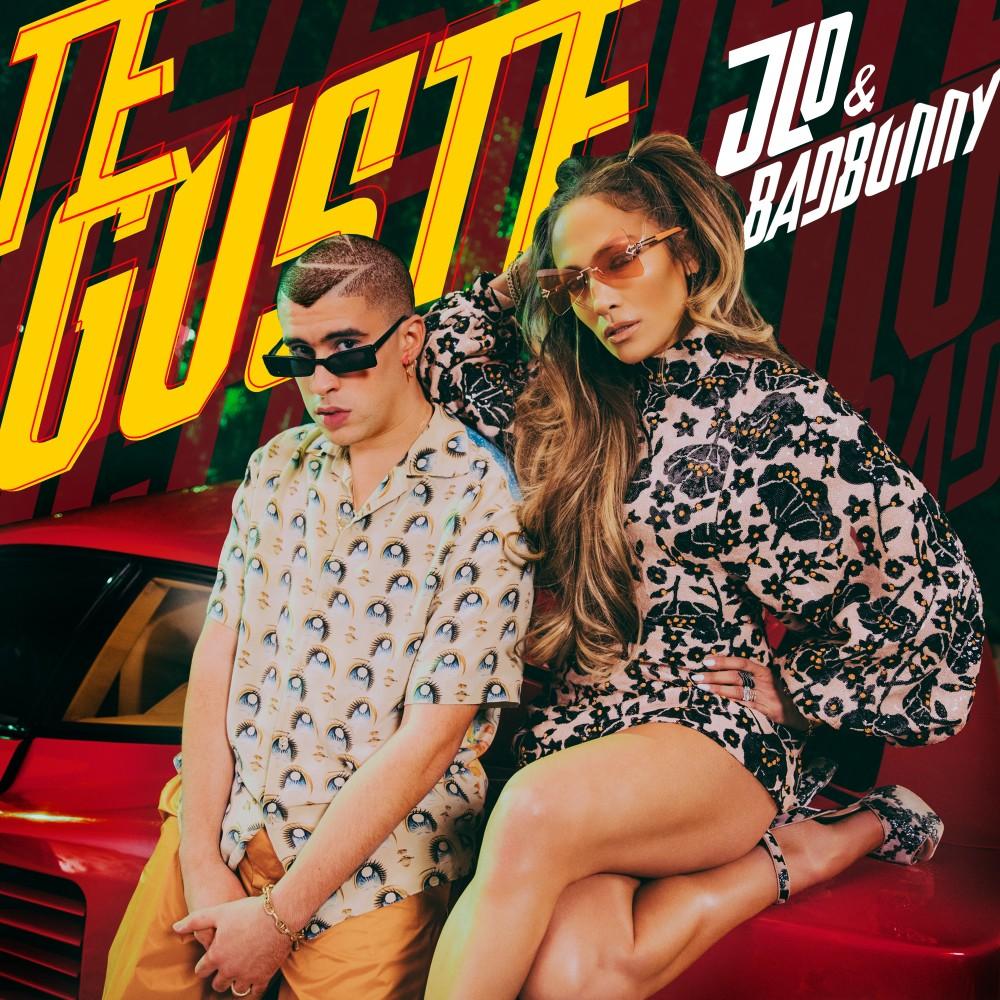 ฟังเพลงอัลบั้ม Te Guste