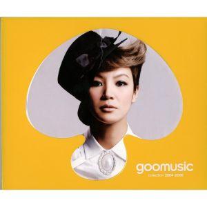何韻詩的專輯Goomusic Collection 2004-2008