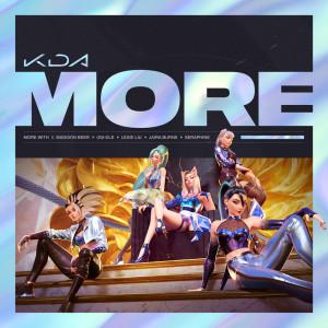 (G)I-DLE的專輯MORE