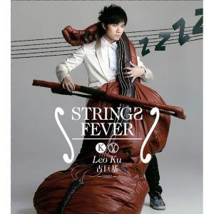 古巨基的專輯String Fever