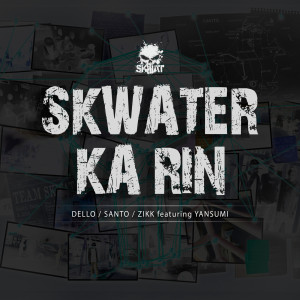 Album Skwater Ka Rin from Santo