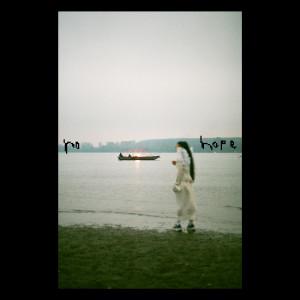 Album No Hope Generation from Mura Masa