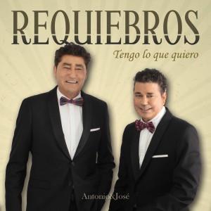 Album Tengo Lo Que Quiero from Requiebros