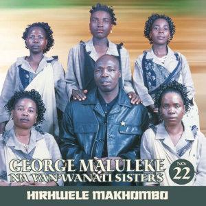 Album Hirhwele Makhombo from George Maluleke