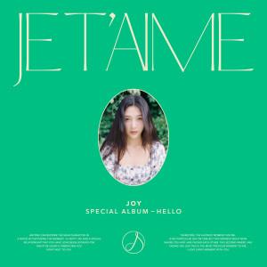 อัลบัม Je T'aime ศิลปิน Joy (Red Velvet)