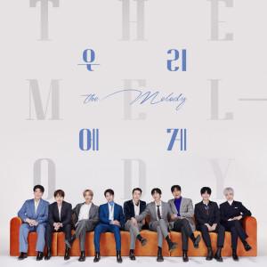 The Melody dari Super Junior