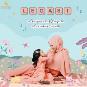 Album Legasi from Dato' Sri Siti Nurhaliza