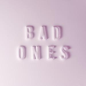 Matthew Dear的專輯Bad Ones (feat. Tegan and Sara)