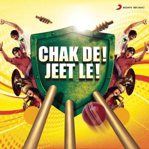 Listen to Shambho Shiv Shambho song with lyrics from Sajid Wajid