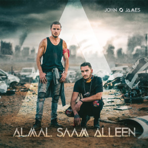 Album Almal Saam Alleen from John James
