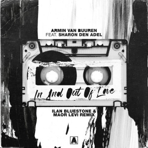Album In And Out Of Love from Ilan Bluestone