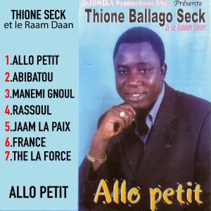 Album Allo petit from Thione Seck