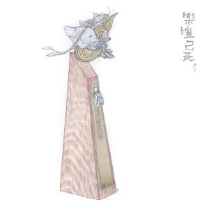 收聽吳林峰的樂壇已死歌詞歌曲