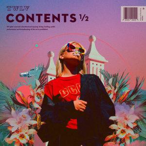 อัลบั้ม Contents ½