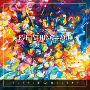อัลบัม Everything Is You (國語版) ศิลปิน Supper Moment