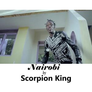 Album Nairobi from Scorpion King