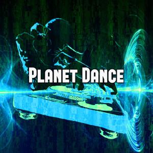 CDM Project的專輯Planet Dance