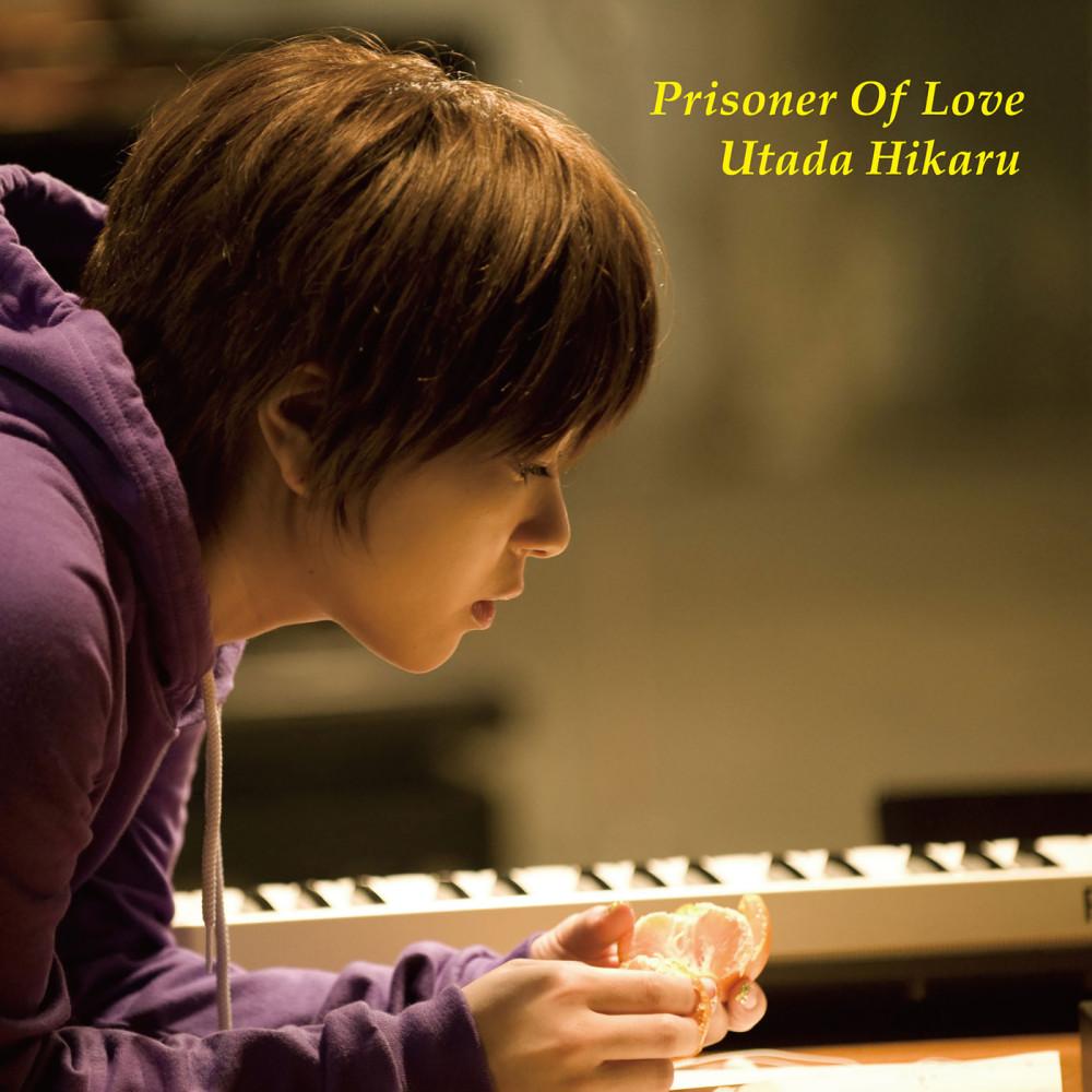 Prisoner Of Love 2008 Utada Hikaru