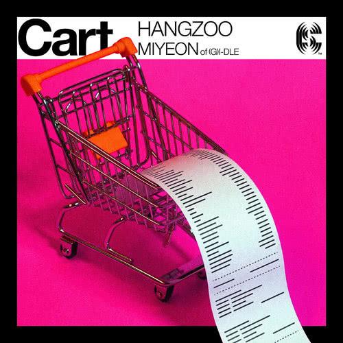 ฟังเพลงอัลบั้ม Cart