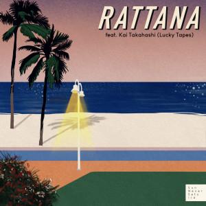 ดาวน์โหลดและฟังเพลง Hello Ocean (Japanese Version) พร้อมเนื้อเพลงจาก Rattana