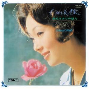 Saori Yuki的專輯You, Night And Music