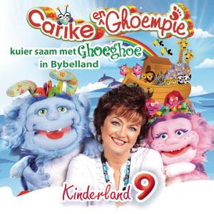 Album Carike, Ghoempie & Ghoeghoe kuier saam in Bybelland from Carike Keuzenkamp