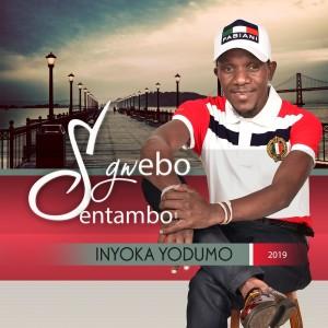 Album Inyoka Yodumo (Explicit) from Sgwebo Sentambo
