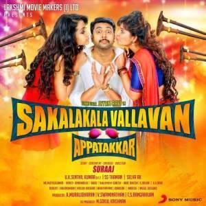 Album Sakalakalavallavan Appatakkar (Original Motion Picture Soundtrack) from SS Thaman