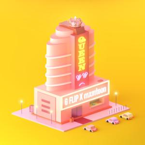 Album Queen from mxmtoon