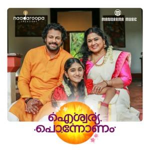 Album Aishwaraya Ponnonam from Madhu Balakrishnan