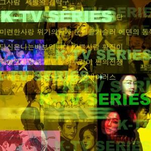 S.H. Project的專輯K-Tv Series