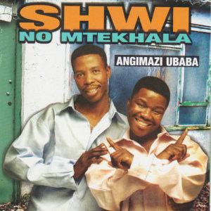 Listen to SMS song with lyrics from Shwi No Mtekhala
